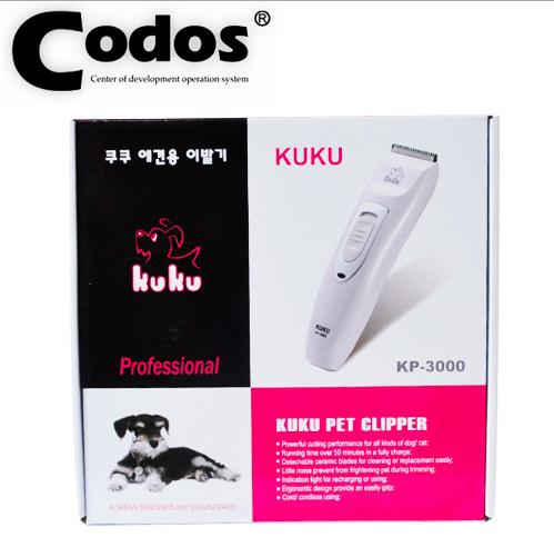 Codos Charging electric hair clippers KP3000 Philippines