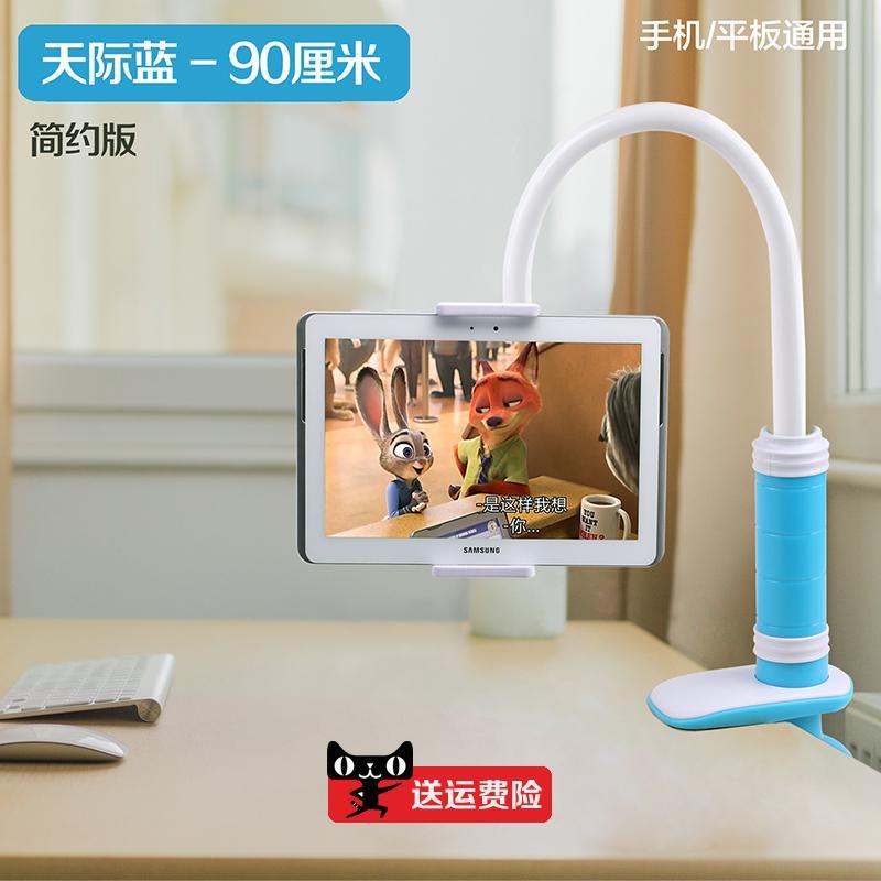 Rak HP Orang Malas braket handphone ipad ranjang menonton TV penggunaan umum dipakai di tempat tidur