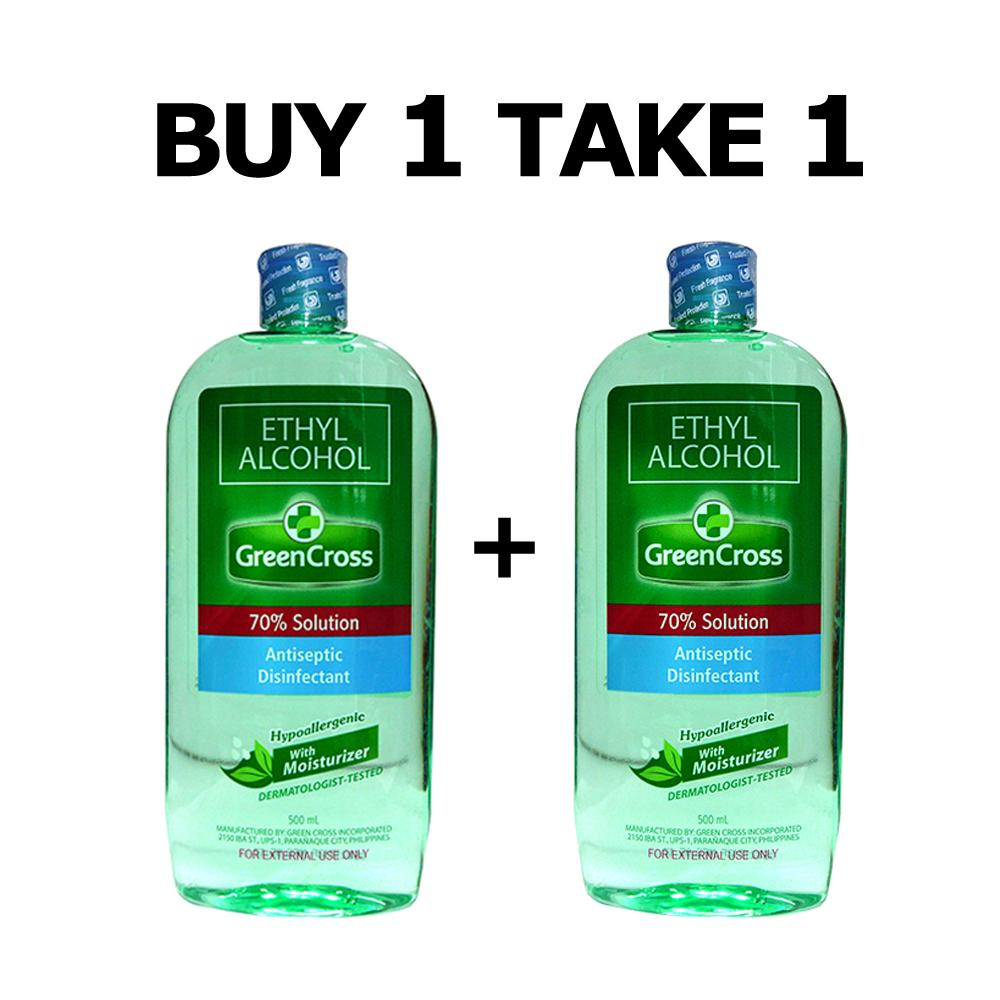 First Aid Kit Brands Supplies On Sale Prices Set Dettol Antiseptic Liquid 500 Ml 2 Pcs Flash Buy 1 Take Green Cross Ethyl Alcohol 500ml