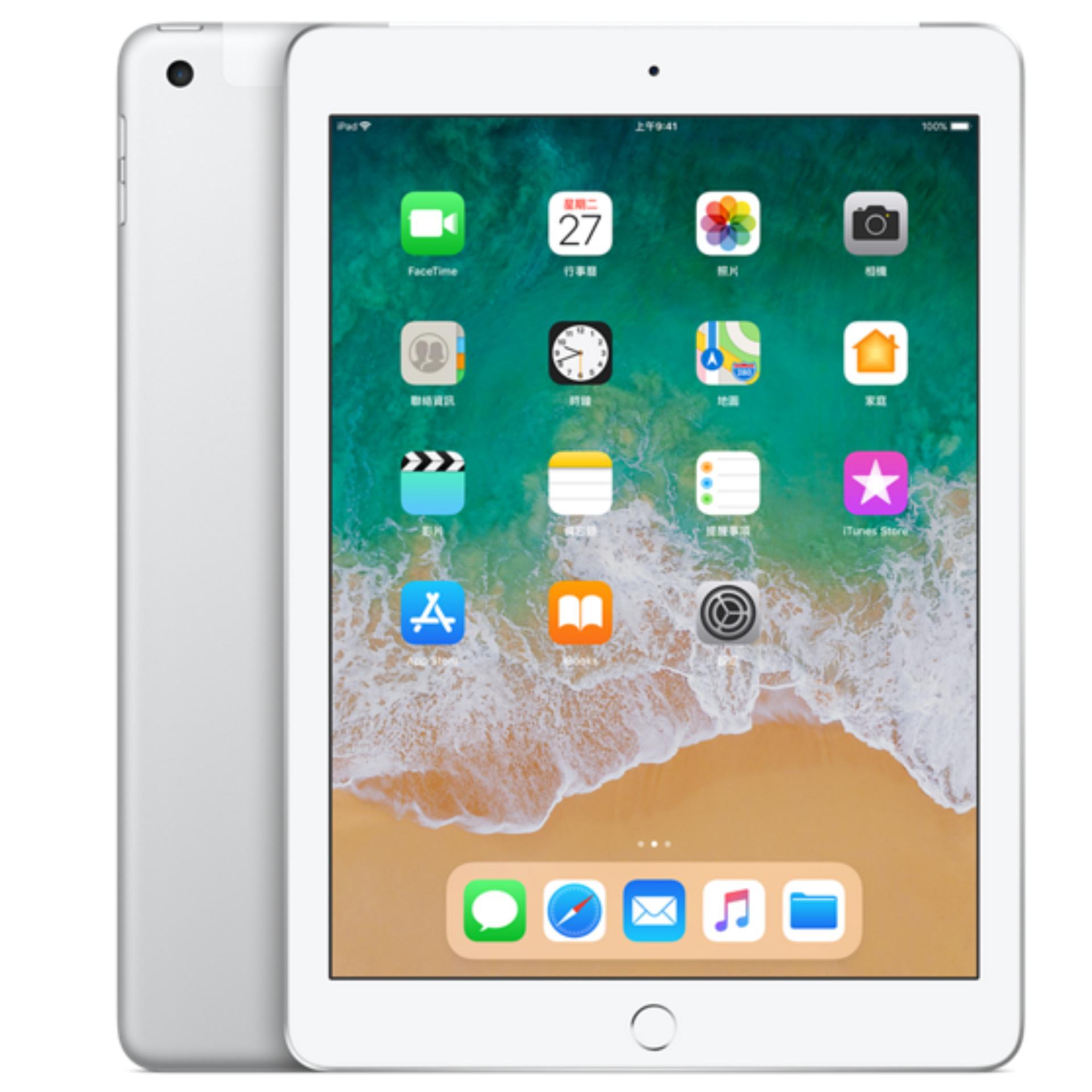 apple ipad pro 9.7 256gb wifi+cellular (silver) mlq72 – intl