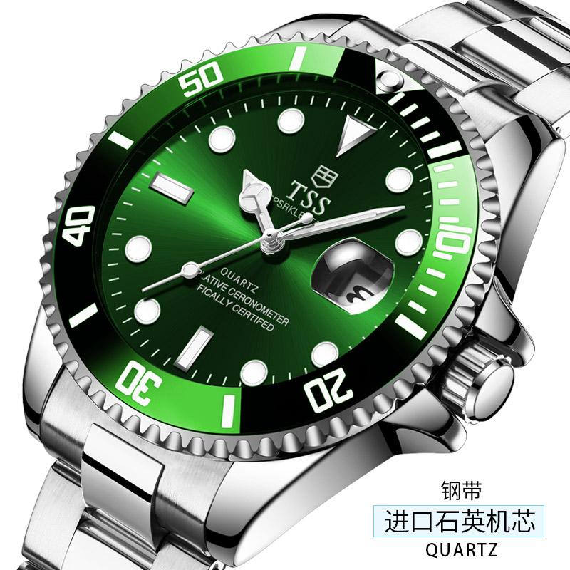 TSS Green Ghost Watch Mens Analog Watch Fully Automatic Men Fashion Brand Genuine Product Quartz Watch Waterproof Casual Fashion Malaysia