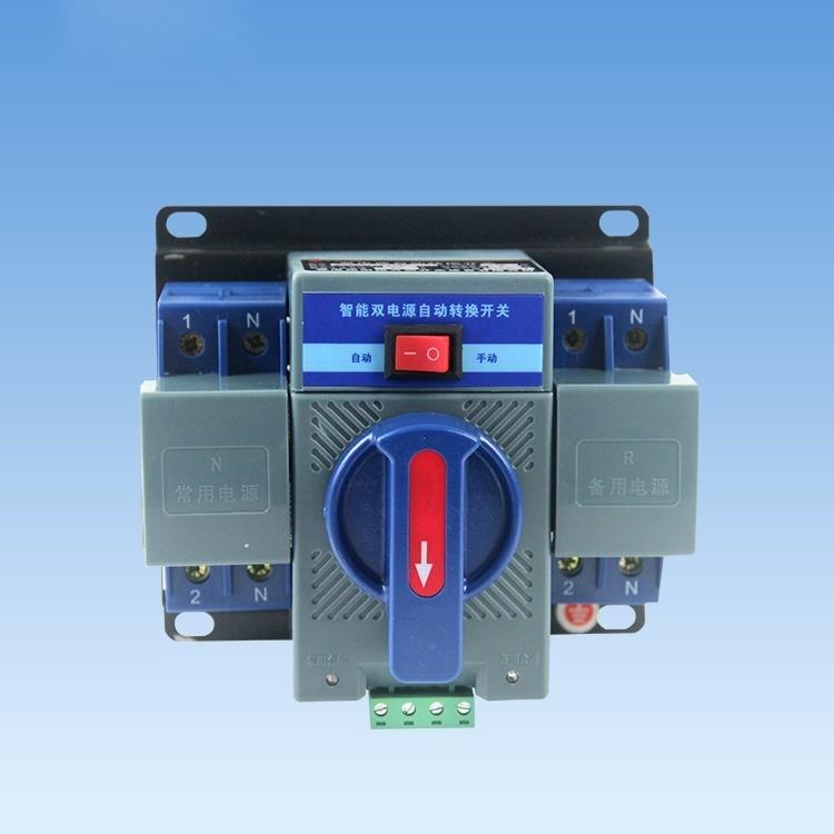 New 1Pcs 63A 2P 50HZ/60HZ Dual Power Automatic Transfer Switch 150 ...