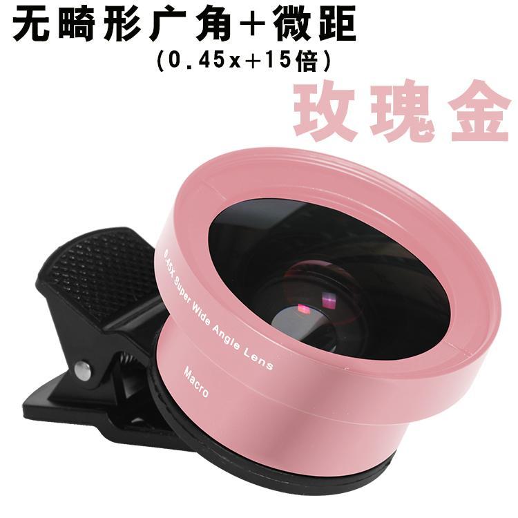 Vivo Lensa Kamera Set Iphone8/X21/MAX3 Xiaomi Handphone Sudut Lebar Jarak Kecil