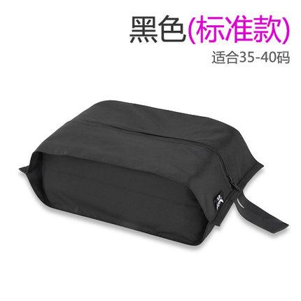 Dependable Hot Portable Travel Outdoor Waterproof Tote Pouch Shoe Storage Zip Bag Organizer Fashionable In Style;