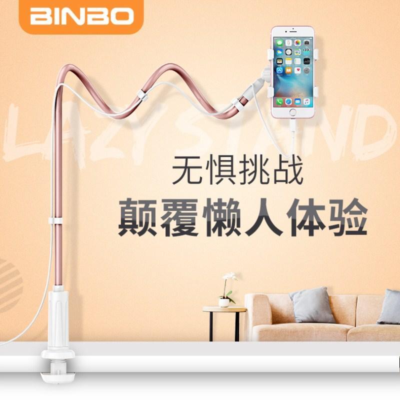 ... Bimbosan Orang Malas braket handphone ranjang menonton TV pelindung layar permukaan meja dipakai di tempat tidur