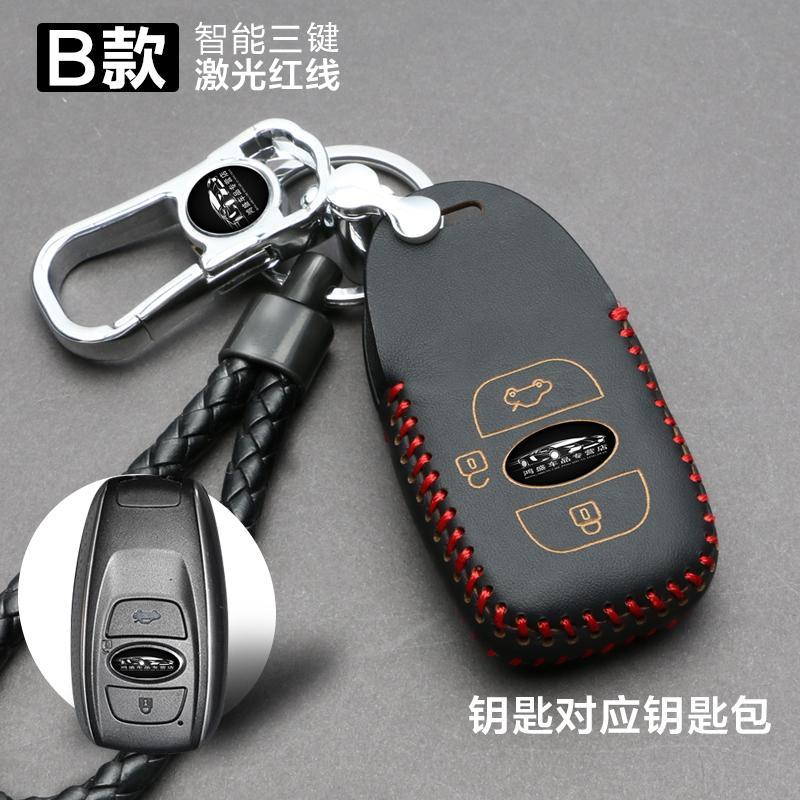 SUBARU Dompet kunci XV BRZ Gadis Mori 15 Legacy 16 model aohu Mobil Dompet kunci shell