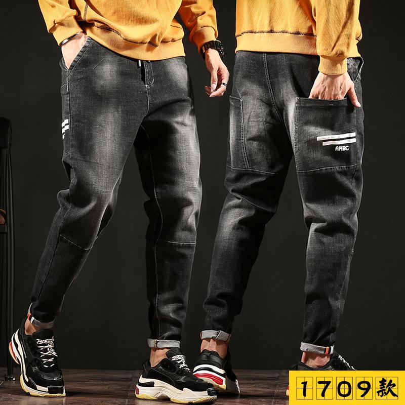 Musim Semi atau Musim Gugur Ikat Elastis Keelastikan Panjang Celana Longgar Jeans (1703 Hitam)