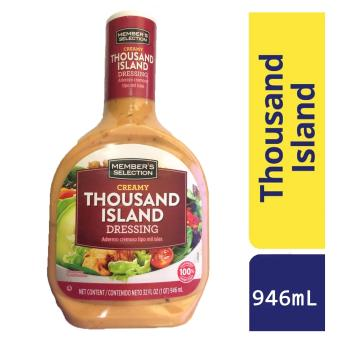 PHSUPERMALL Member's Selection Creamy Thousand Island Dressing 946mL (1035g)