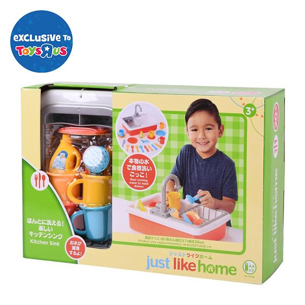Just Like Home Philippines - Just Like Home Kitchen Toys for sale ...