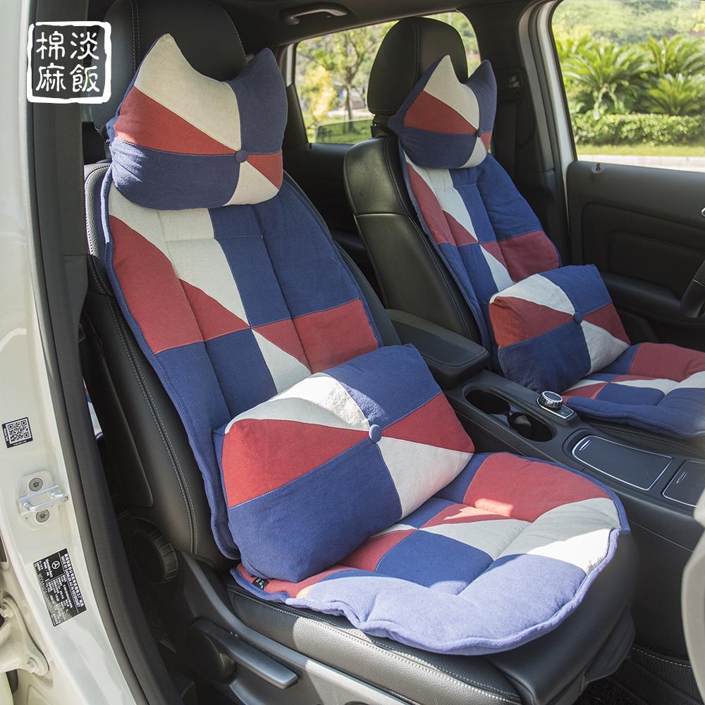 Detail Gambar Rasa ingin tahu linen kucing warna mantra mobil sabuk pengaman bahu pad Terbaru