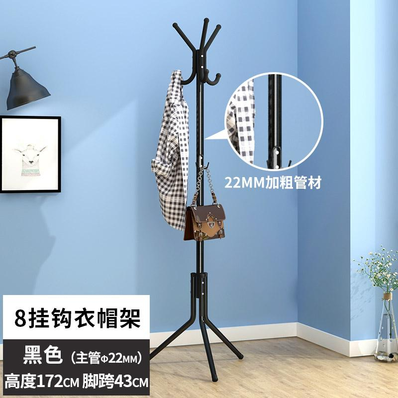 Simplicity Floor Clothes Tree Clothes Rack Iron Art Clothes Rack bao jia Household Bedroom Single Pole-Sedurre Attrarre