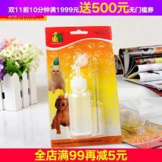 Baru Lahir Emas Anjing Besar Anak Anjing Anjing Botol Susu Anjing Titik Botol Susu