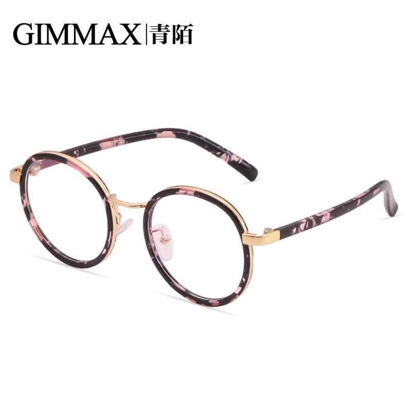 Anak-anak Anti Radiasi blu-ray pelindung mata kacamata Pria dan wanita  Petpet anak ad419f122e