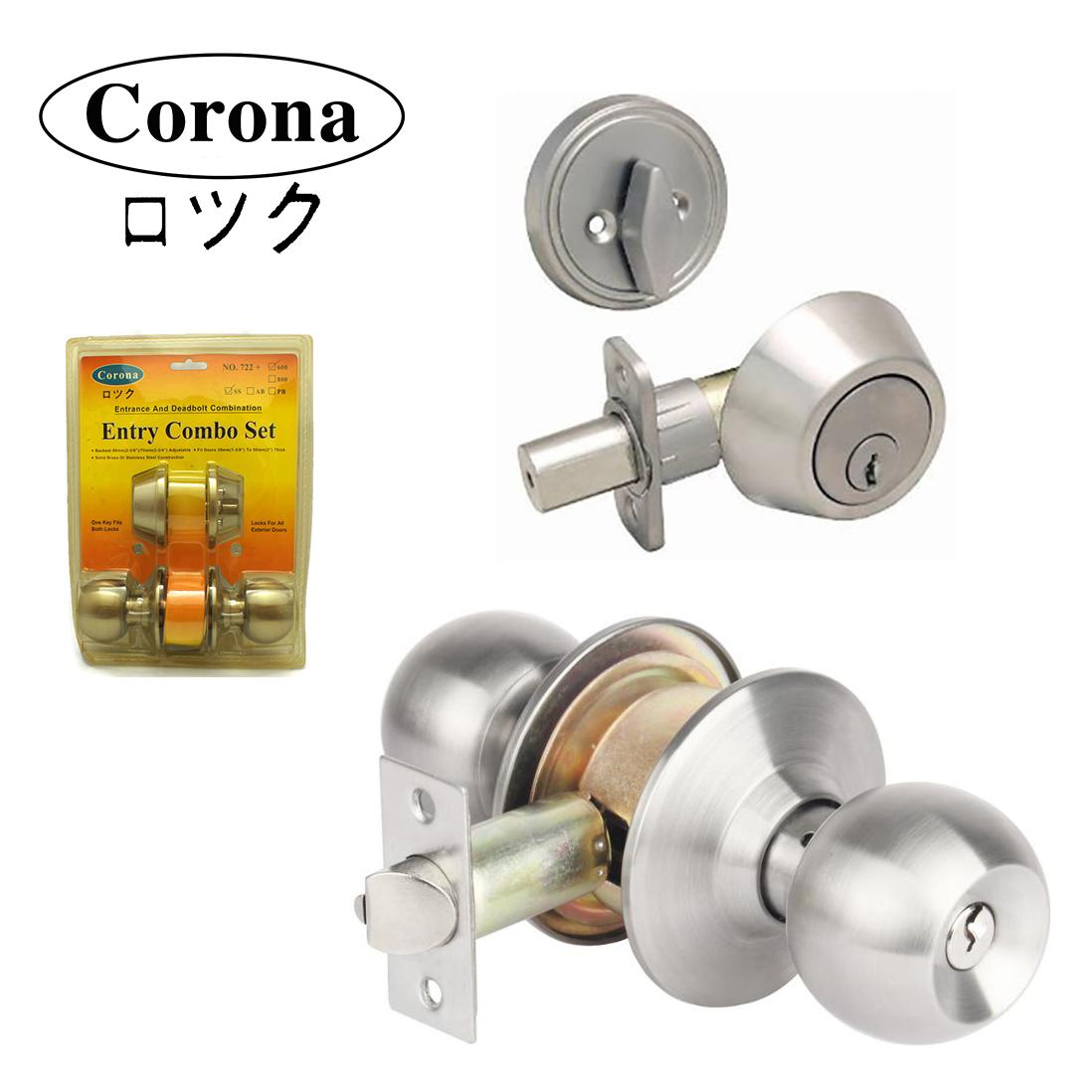 Corona 722/600 Entrance Door Knob and Single Cylinder Deadbolt Combination Lock (Stainless Steel) Philippines