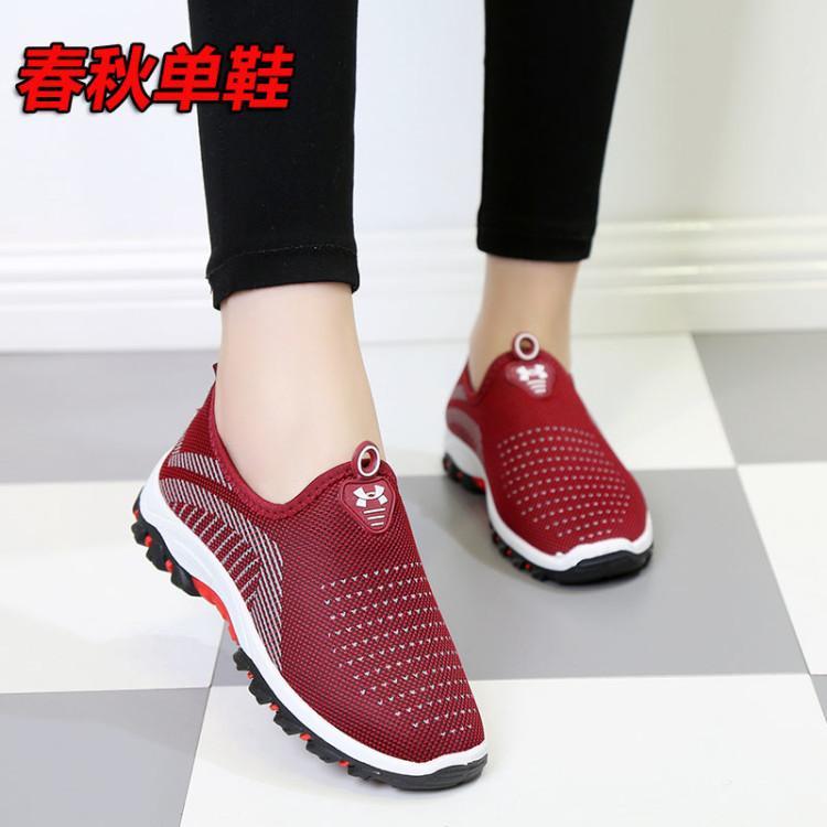 2019 model baru musim semi Beijing oldish sepatu kain sepatu wanita Ringan  Pijakan empuk Olah Raga 387a7073ae