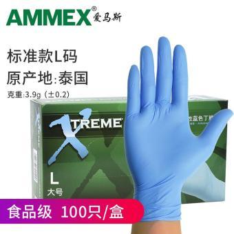 Harga preferensial AMMEX sekali pakai sarung tangan wanita makanan katering kelas karet lateks dapur rumah Medis