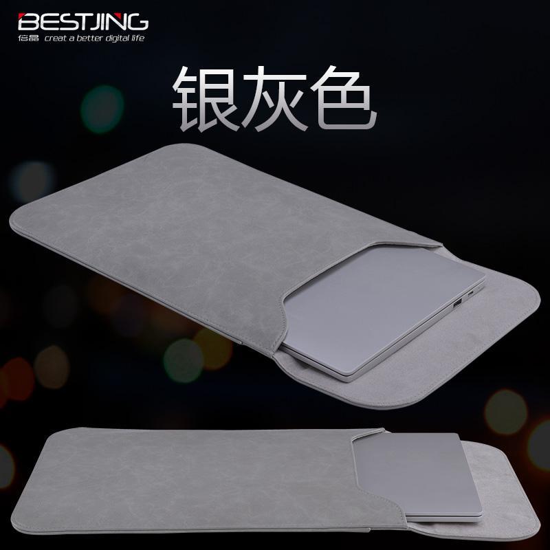 HP HP notebook Tipis Rui ENVY13 Casing bintang 13.3 Tas laptop 14 inci perang 66 Pro Bagian dalam 15-inch X360