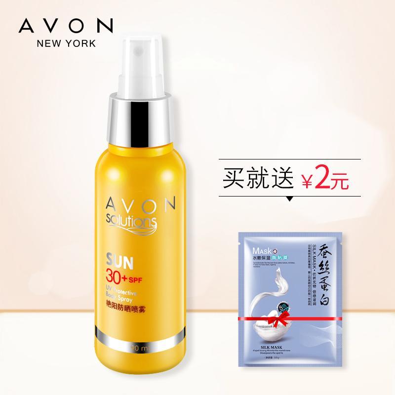 Avon Pelindung Terik Matahari Cream SPF30/90 Ml Produk Asli Pelindung Terik Matahari Semprot Menyegarkan