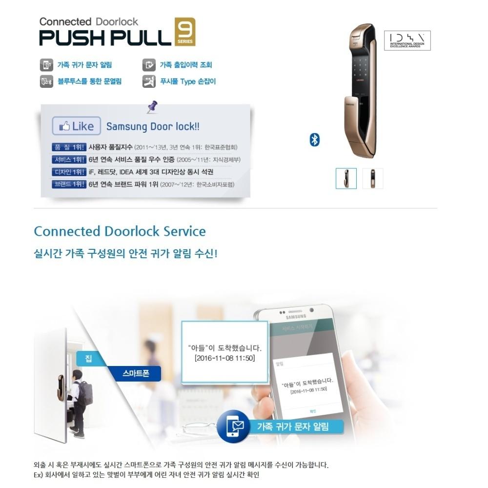 Samsung Ezon SHP-DP 920 Fingerprint Push N Pull Doorlock-01 - intl