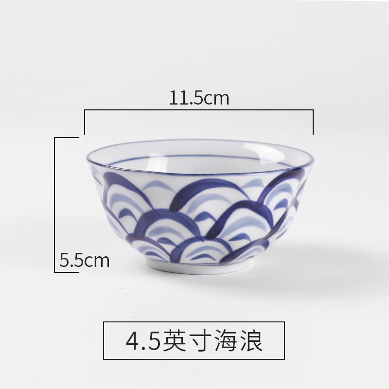 Mangkok Rumah Tangga Keramik Mangkuk Sup Model Jepang Mangkuk Besar Ukuran Besar/L Makan Mangkok