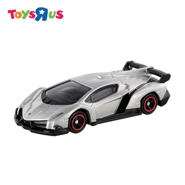 Sell Mousepad Lamborghini Veneno Cheapest Best Quality Ph Store