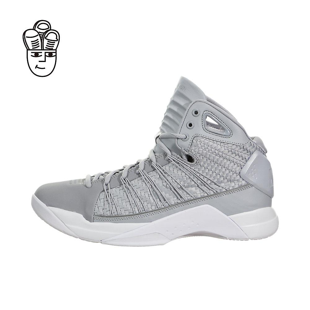 67c40697a2ab Nike Hyperdunk Lux Basketball Shoes Men 818137-002 -SH