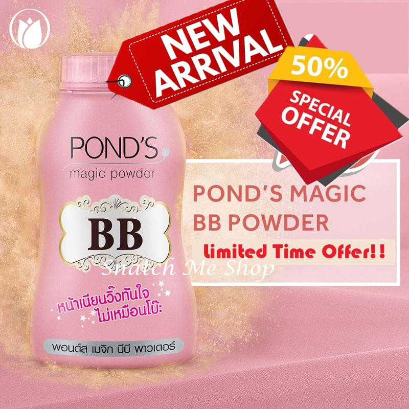 Ponds BB Ponds Magic Powder 50g Philippines