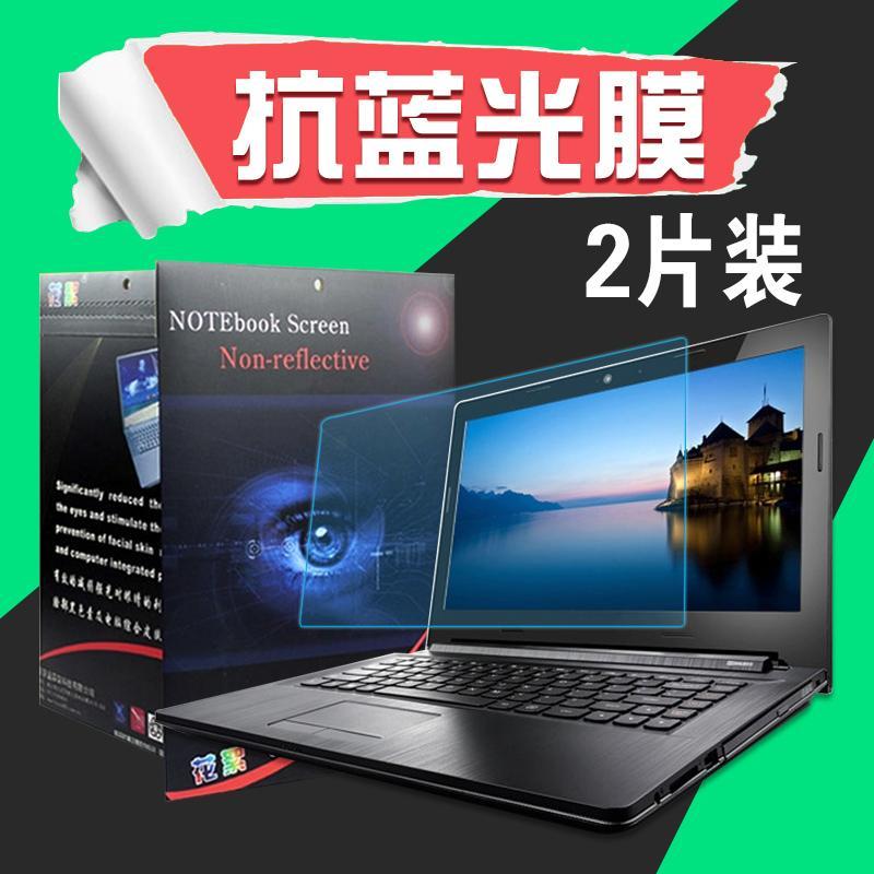 Film Layar Laptop Anti Radiasi Anti Sinar Biru By Koleksi Taobao.