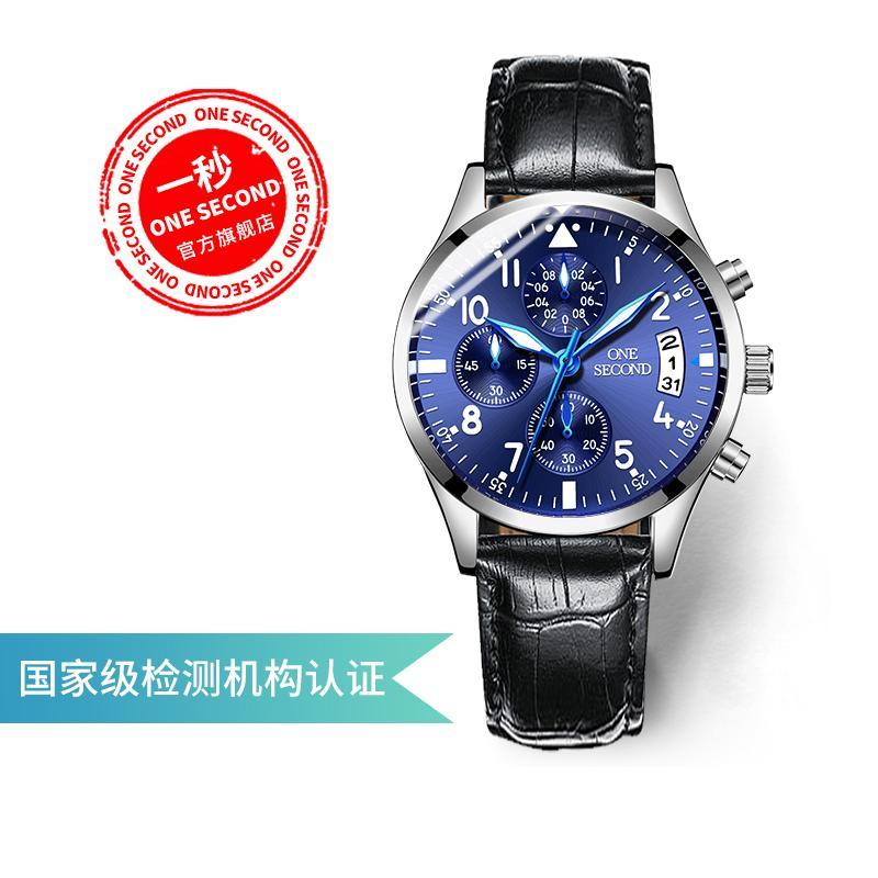 ONE SECOND Produk Asli 2018 Model Baru Jam Tangan Pria Sepenuhnya Otomatis  Jam Tangan Mekanik Tahan 4531e6a845