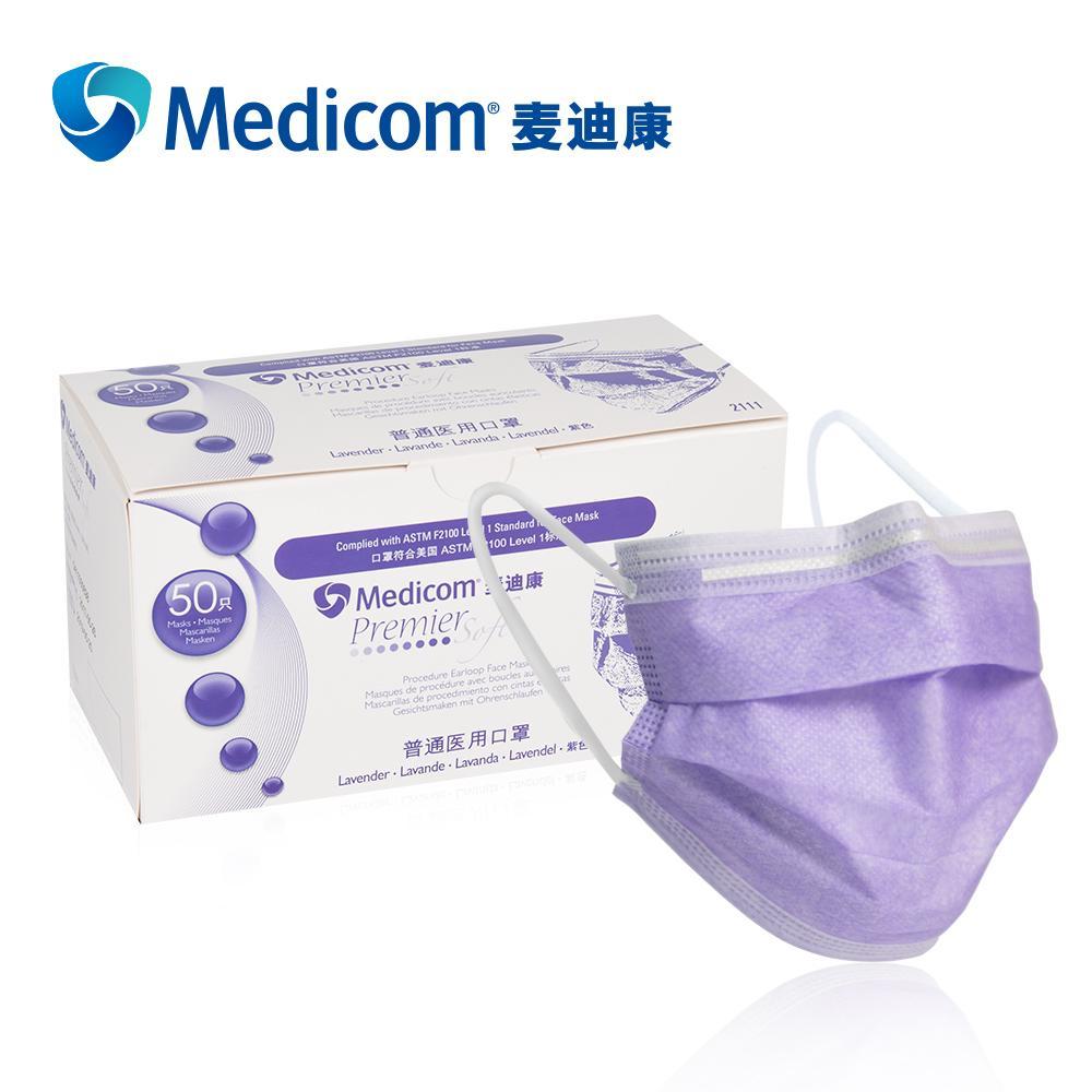 Medicom masker mulut sekali pakai Pria dan wanita anti debu