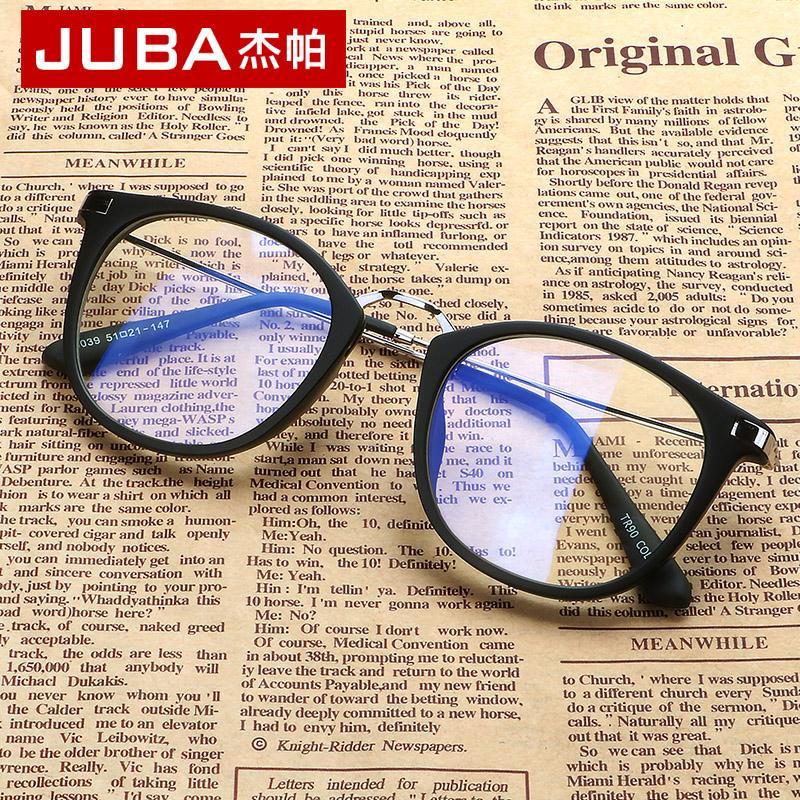 Anti blu-ray Radiasi kacamata Komputer HP tanpa derajat kacamata pria kacamata  Bulat tidak berderajat 171cda841c