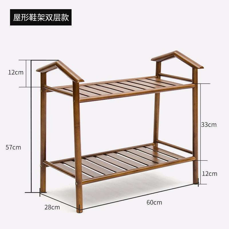 Footstool Household Northern Europe Door Household Storage Stool Minimalist Modern Entrance Doorway Shoe Rack SHOEBOX Footstool