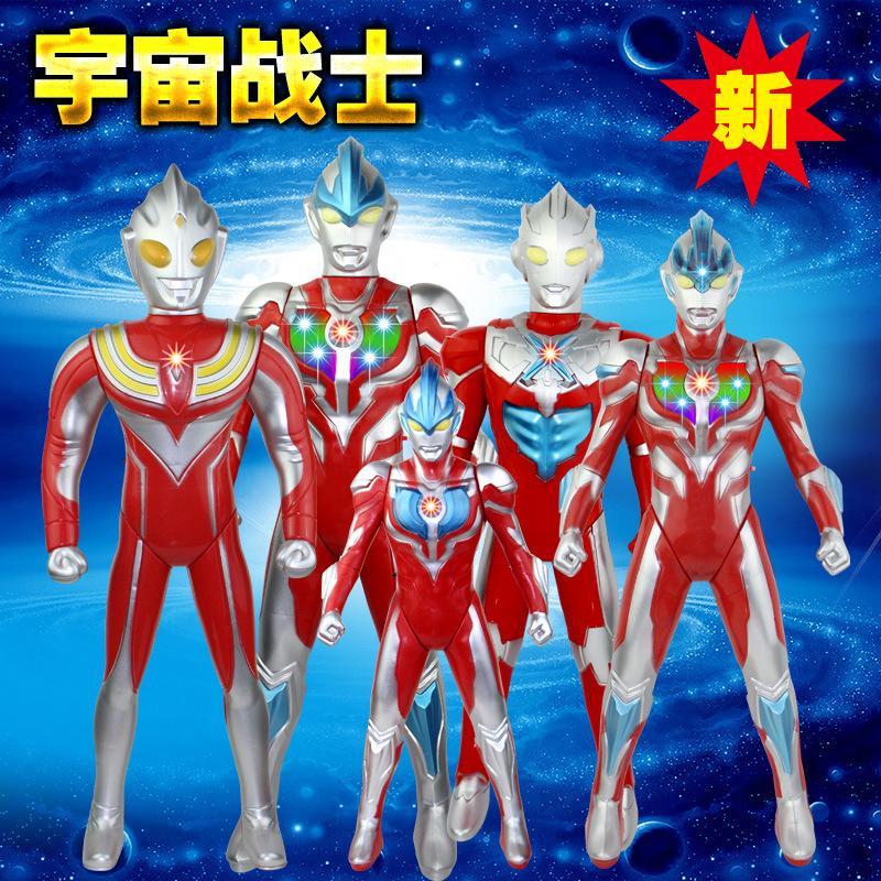 Byl Ultraman Model