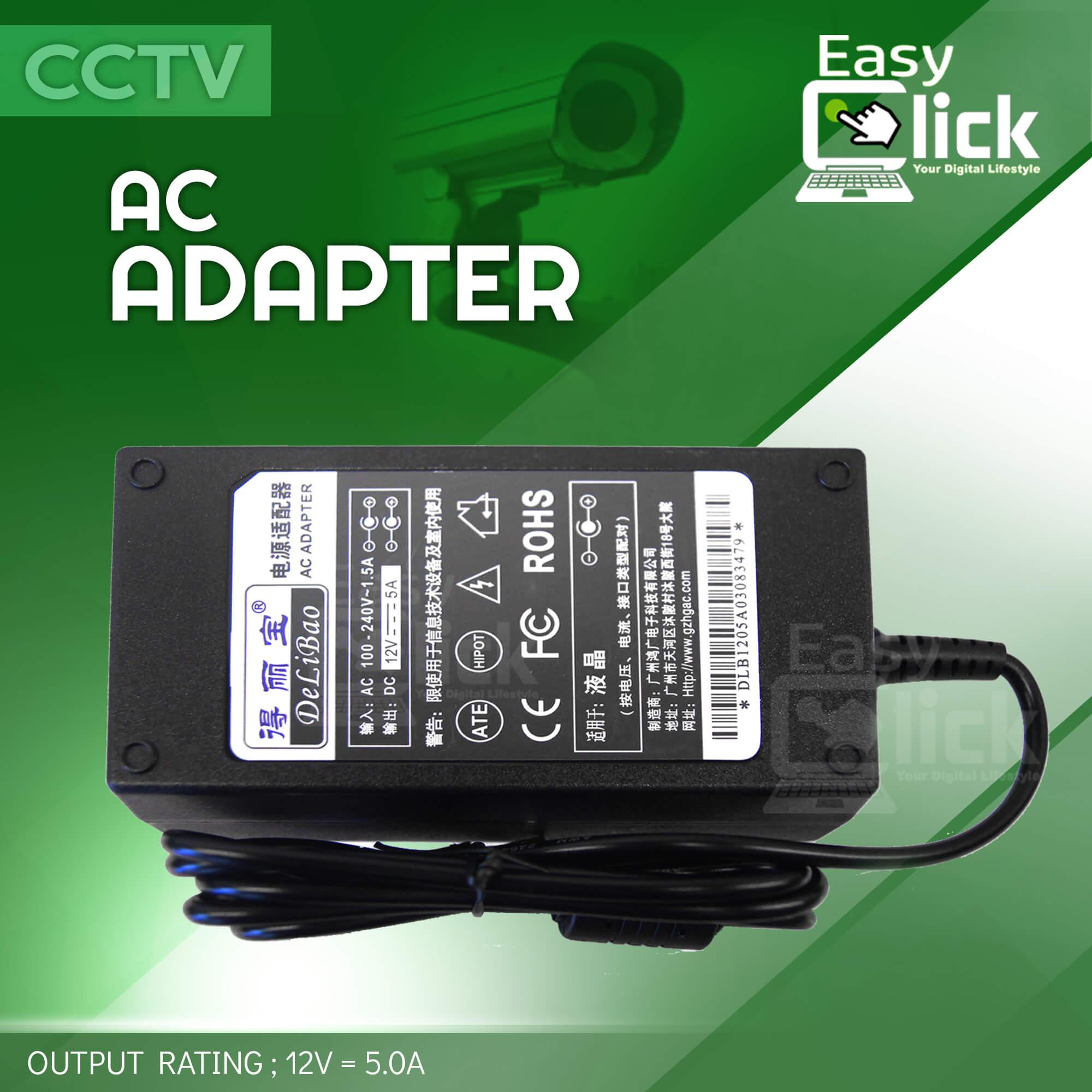 ... 8 Way CCTV DC Power Splitter Adapter Cable- 12V 9V PSU Security. PHP 641