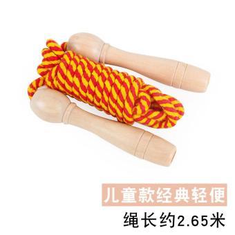 Bandingkan Toko Lompat tali lompat tali TK siswa sekolah dasar dewasa olahraga sale - Hanya Rp59.637