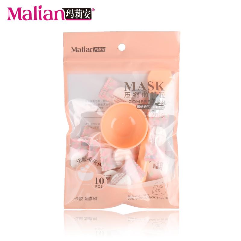 Marion grain facemask great facemask Philippines