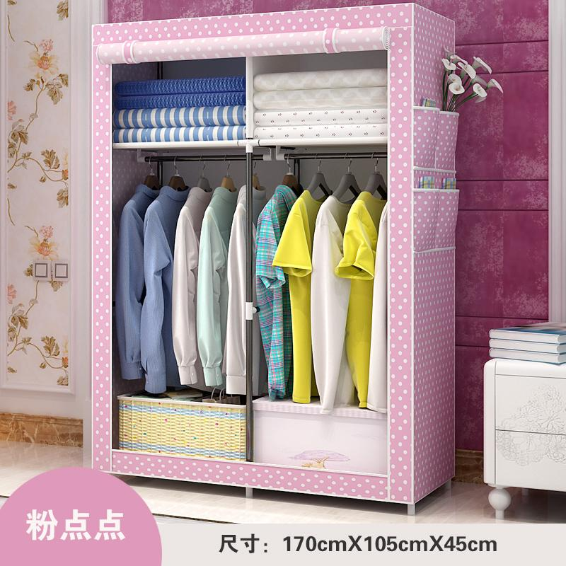 Simple Wardrobe Fabric Minimalist Modern Bedroom Economy Adult Assembly Reinforced Whole Wardrobe Household Cloth Wardrobe