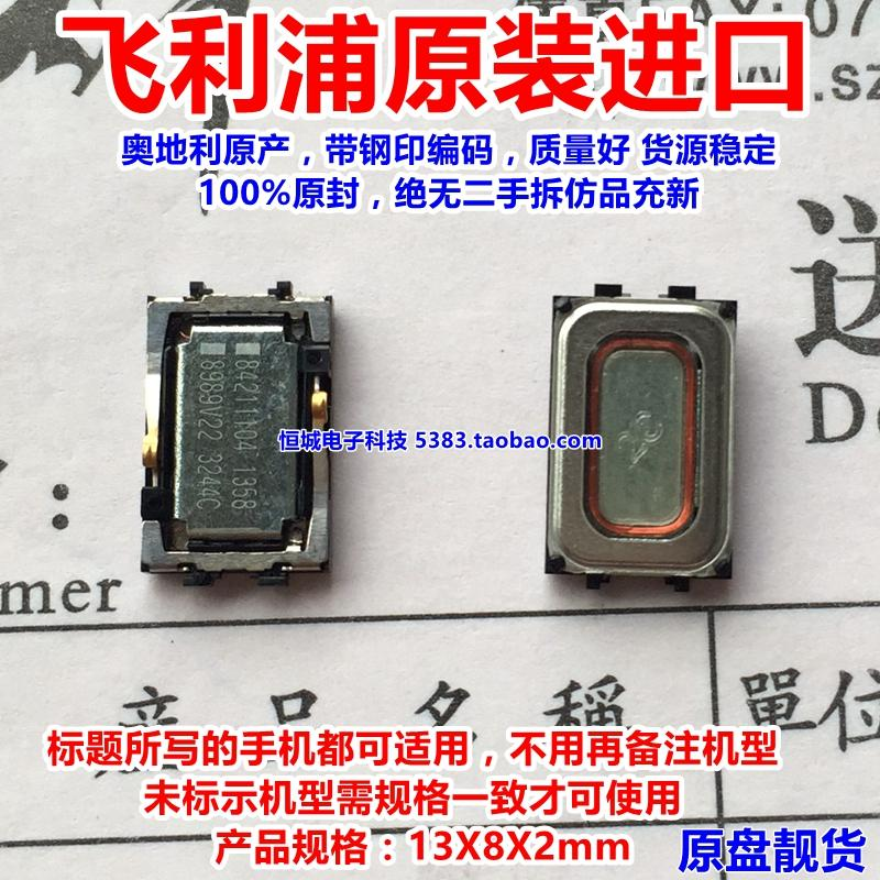 Nokia Rm-1010/Rm-1061/RM984/T7/X7 Telepon Handset Anda Menjawab Perangkat