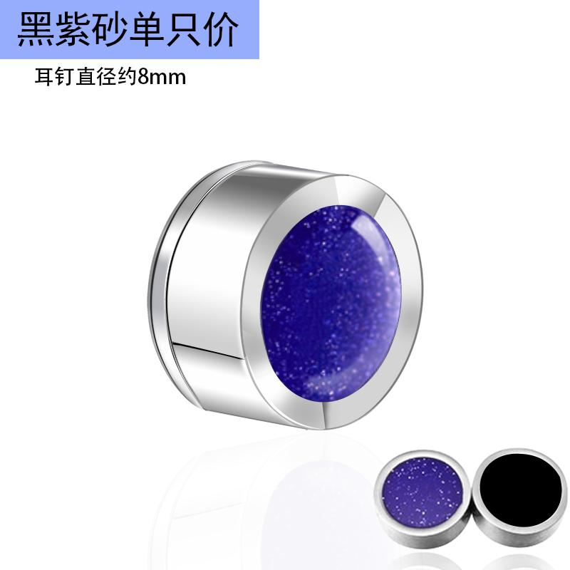 Romantis M·PARTY versi Jepang dan Korea baja titanium anting magnet tanpa tindik telinga Pria