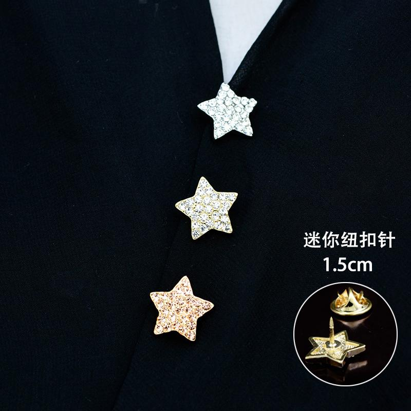 Base Versatile Xingx Drilling Brooch Mini Ci Ma Zhen Collar Pin Buckle Female Crystal Five-Pointed Star Fine Small Badge Accessories.