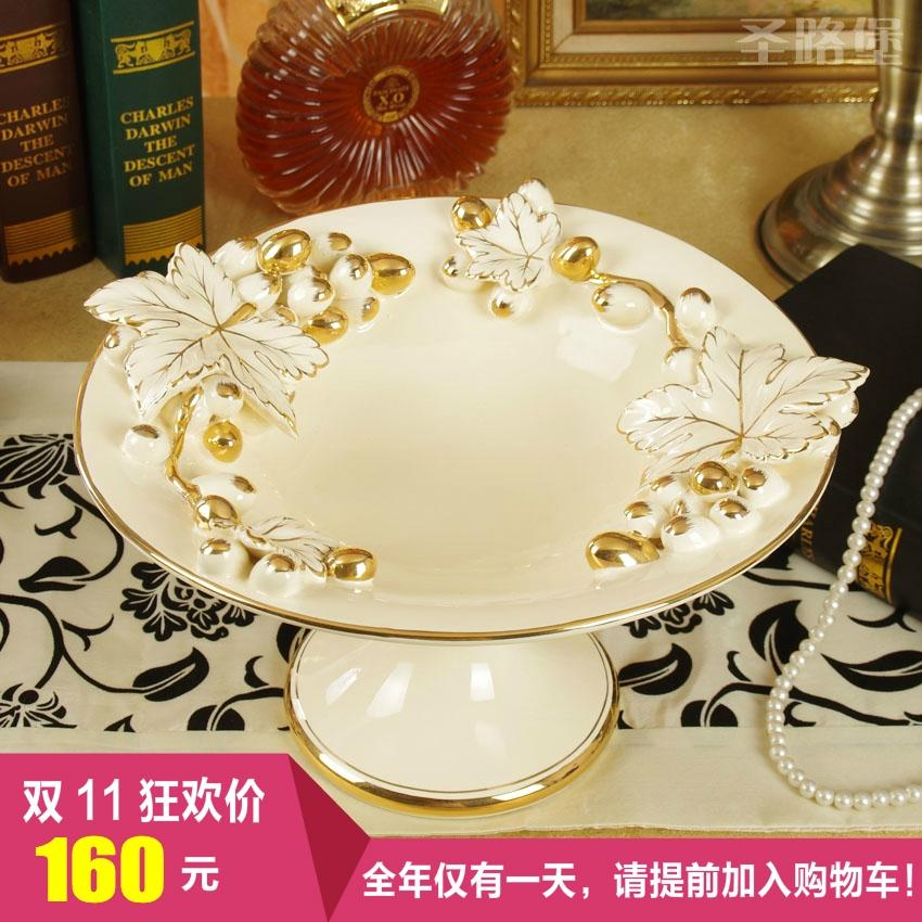 St. Fort European Style Fruit Bowl Decoration Ceramic Water Fruit Bowl Creative Cool European Style Fruit Bowl Large Size Living Room Water Fruit Bowl