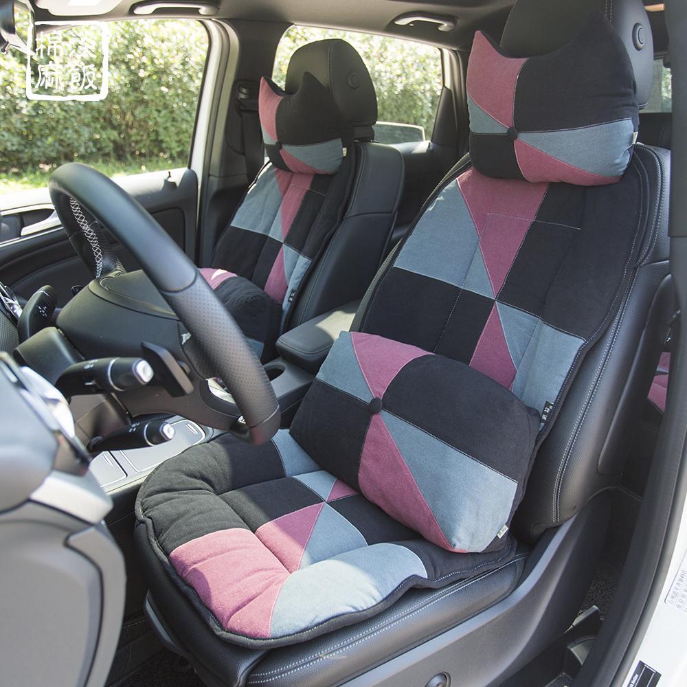 Rasa ingin tahu linen kucing warna mantra mobil sabuk pengaman bahu pad -