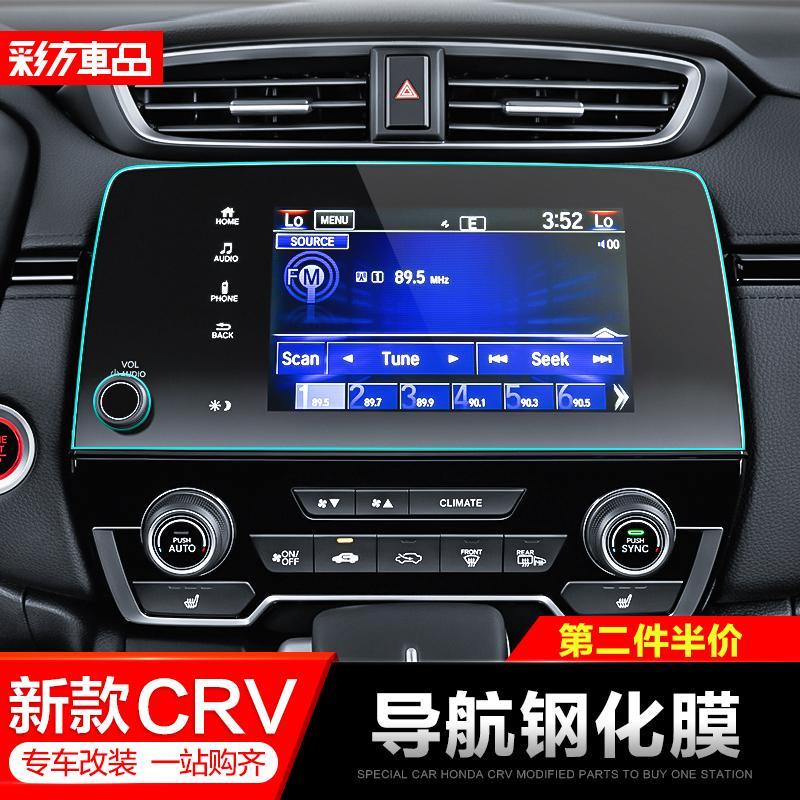 Detail Gambar Khusus 17 18 19 model HONDA CRV navigasi Kaca pelindung layar HP Zokotech menampilkan Layar pelindung layar hd/definisi tinggi pelindung layar ...