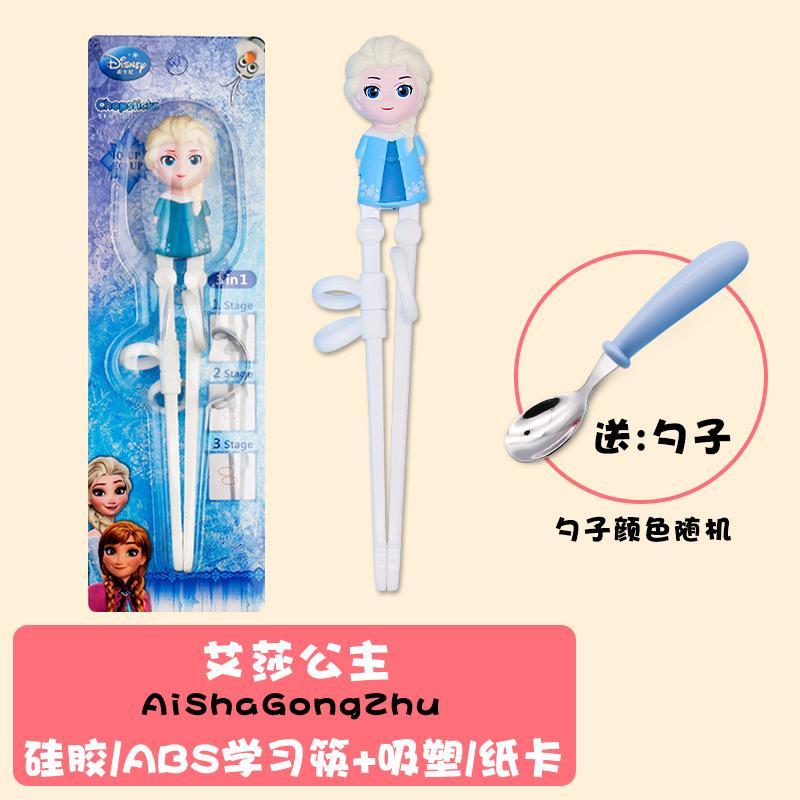 Disney Children To Learn Chopsticks Xun Lian Kuai Baby Xue Xi Kuai Household Kids Training Chopsticks Tableware Set Spoon & Chopstick Fork By Taobao Collection.