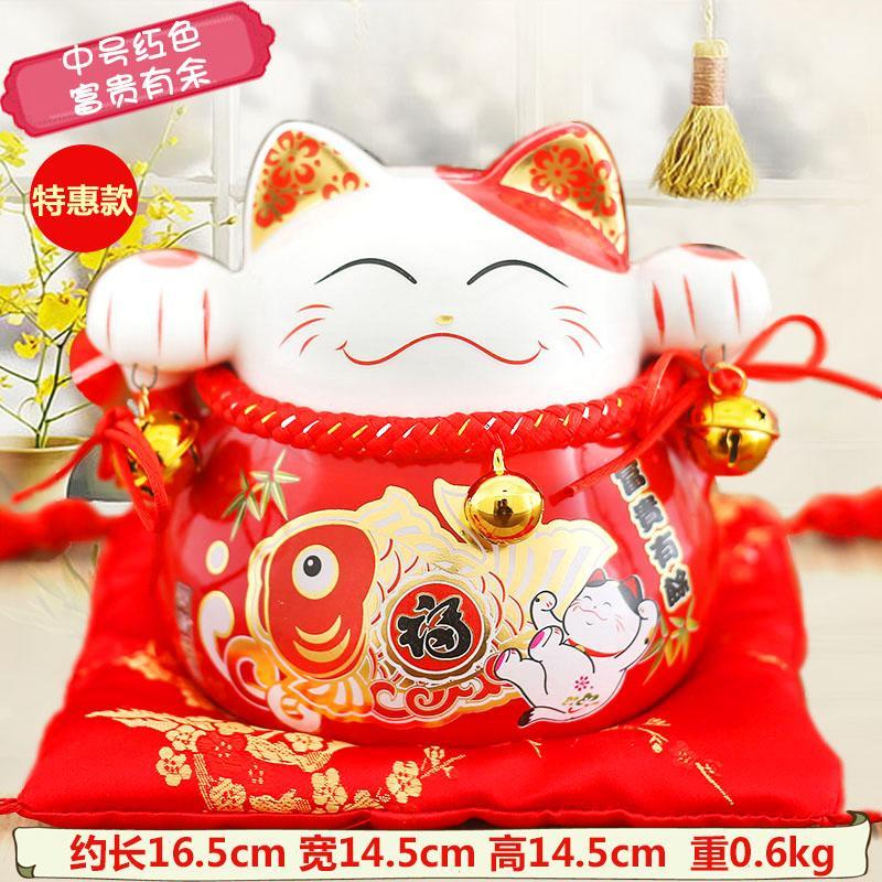 Jishanyuan Fortune Cat Decoration Creative Gifts 58 Opening Ceramic Cat Large Size Savings Bank Coin Bank 2069