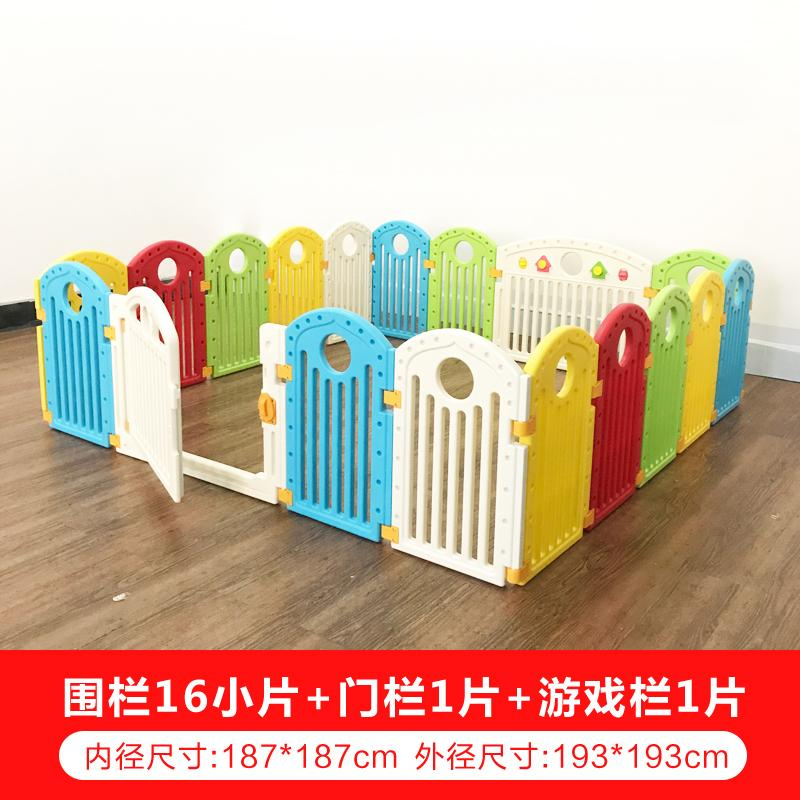 Babies Safety Gaming Fence
