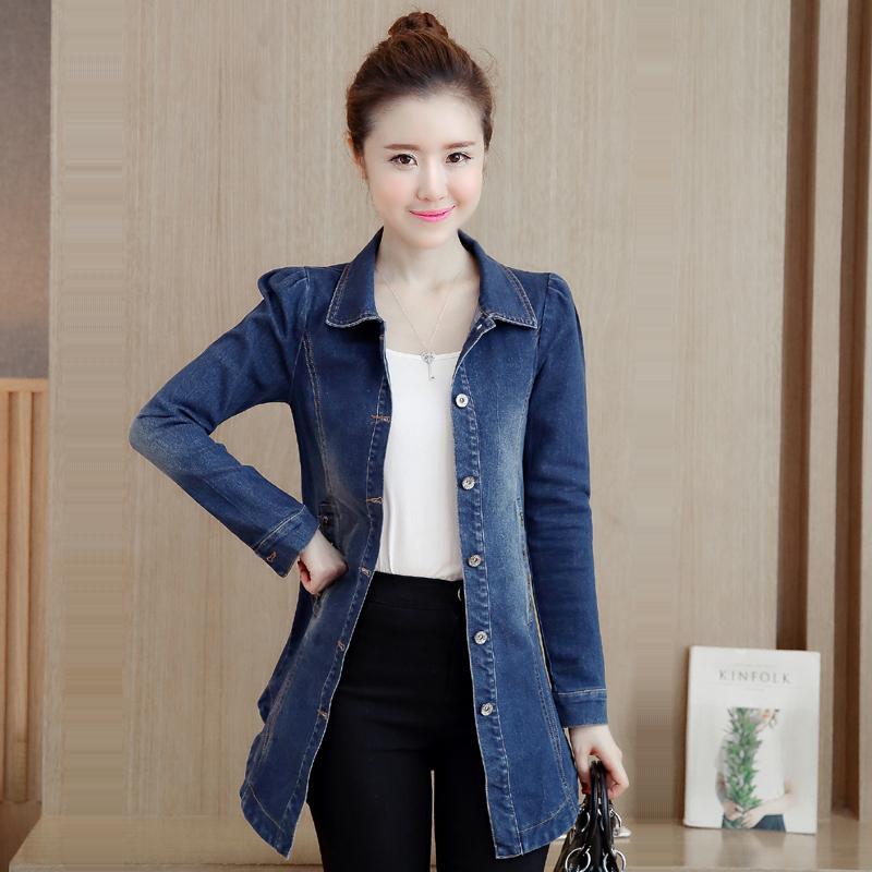 9577b75acd7 Jeans Coat Female Mid-length Korean Style Slim Fit Slimming Jacket Leisure  Versatile Long Sleeve