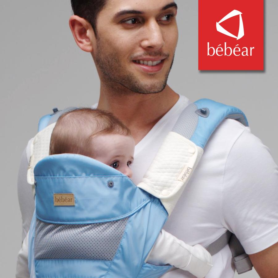 43c0a8092ad7b Baby Carrier for sale - Baby Wrap Carrier Online Deals & Prices in ...