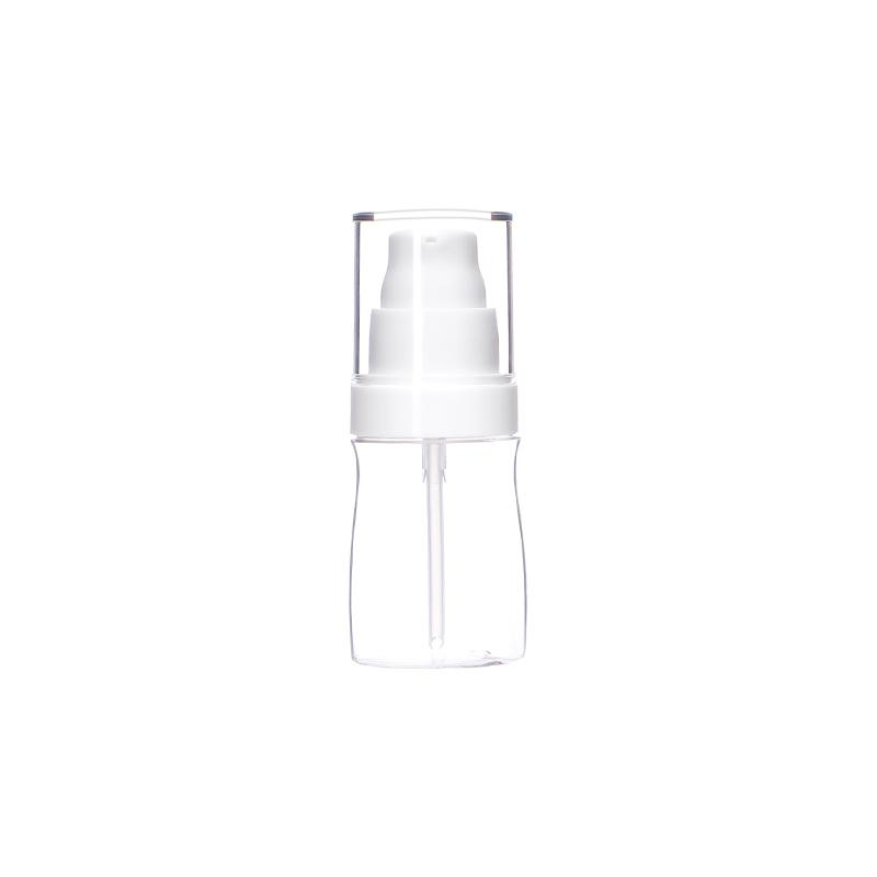 Yue Mei travel portable cosmetic storage bottle spray bottle Philippines