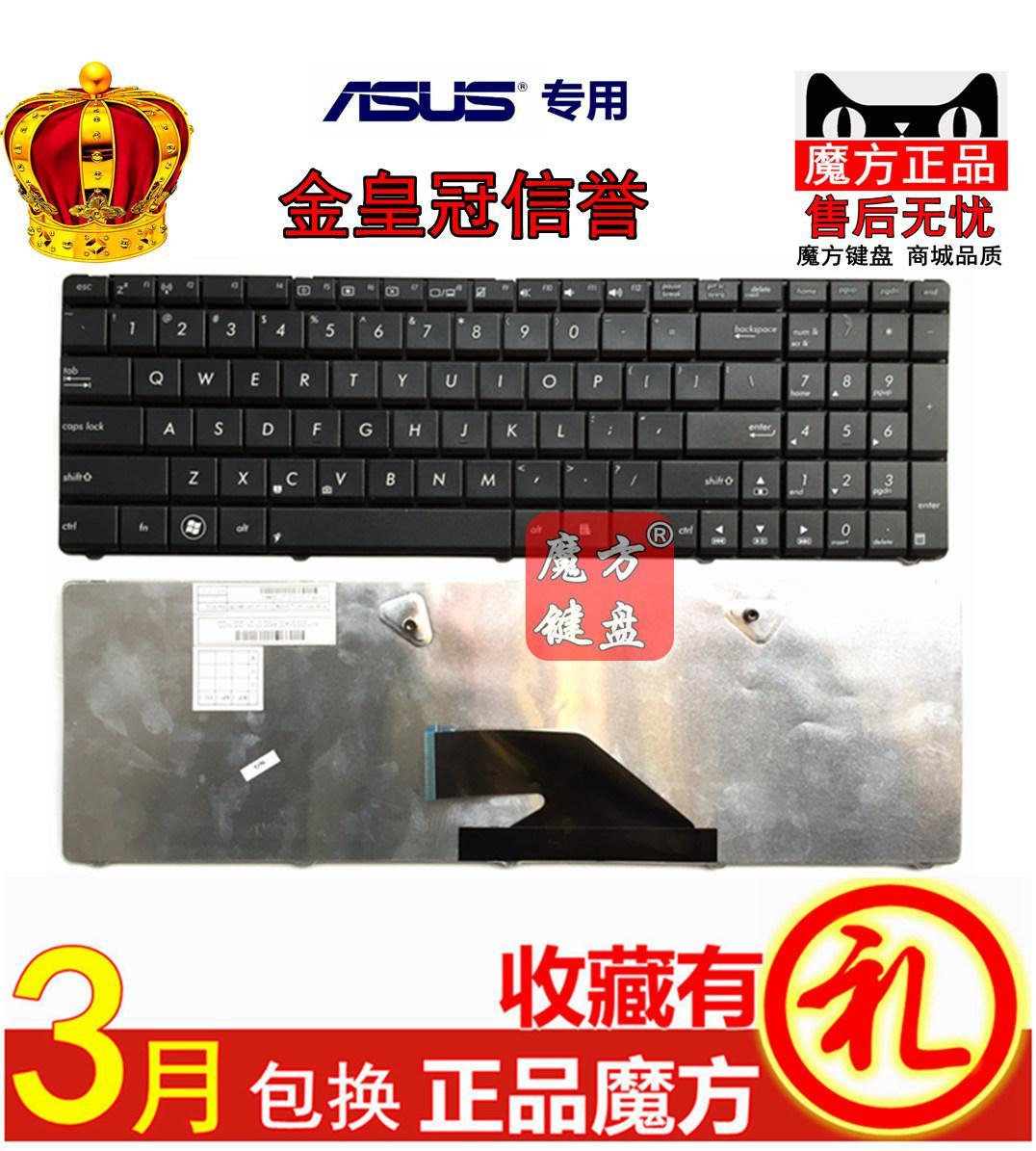 Semua Yang Baru ASUS Yang Ansus K75 K75 D K75 De K75 Yang K75 V K75 VJ K75 WM Keyboard -Internasional